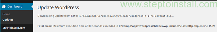 wordpress Fatal error Maximum execution time of 300 seconds exceeded